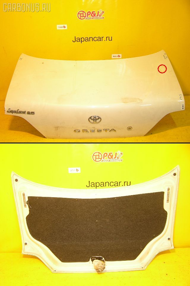 Крышка багажника TOYOTA CRESTA GX100. Фото 4