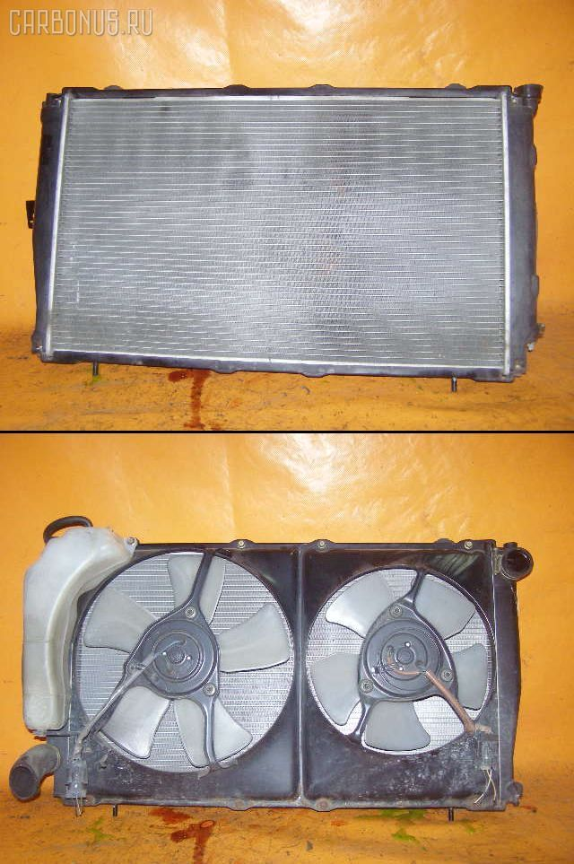 Радиатор ДВС SUBARU LEGACY GRAND WAGON BG9 EJ25. Фото 1