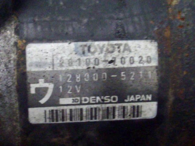 Стартер TOYOTA MARK II GX81 1G-FE. Фото 2