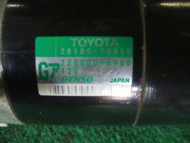 Стартер TOYOTA GX100 1G-FE. Фото 2