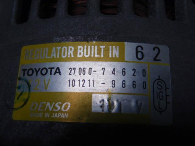 Генератор TOYOTA GAIA SXM10G 3S-FE. Фото 6