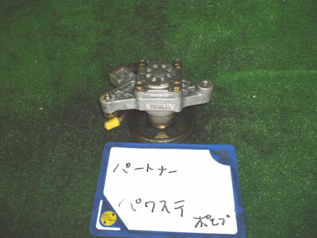 Гидроусилитель HONDA PARTNER EY8 D16A. Фото 6