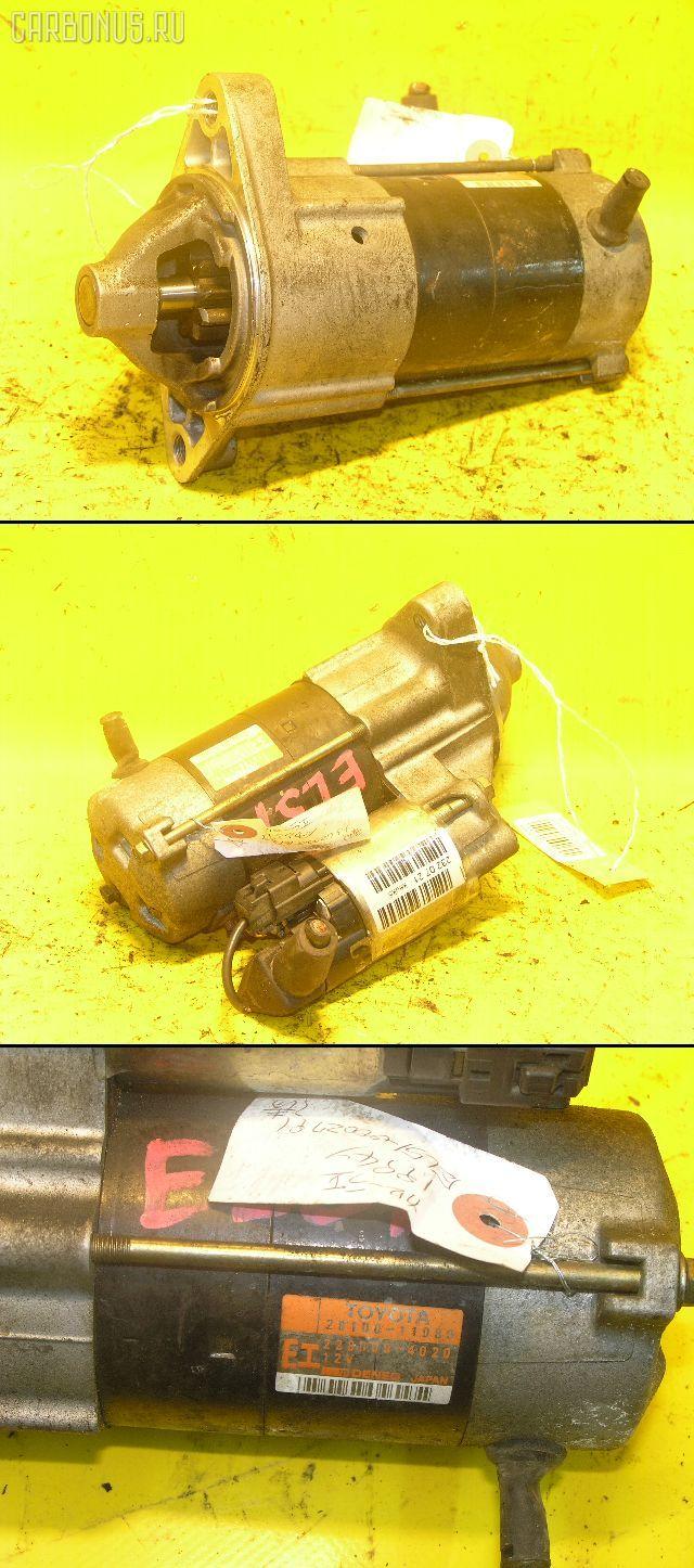 Стартер TOYOTA STARLET EP91 4E-FE. Фото 4