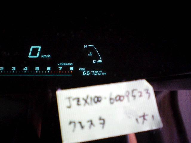 Гидроусилитель TOYOTA CRESTA JZX100 1JZ-GE. Фото 2