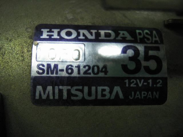 Стартер HONDA STREAM RN1 D17A. Фото 6