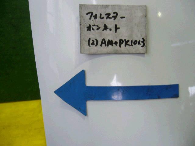 Капот SUBARU FORESTER SF5. Фото 5