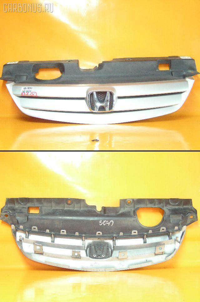 Решетка радиатора HONDA CIVIC FERIO ES2. Фото 1
