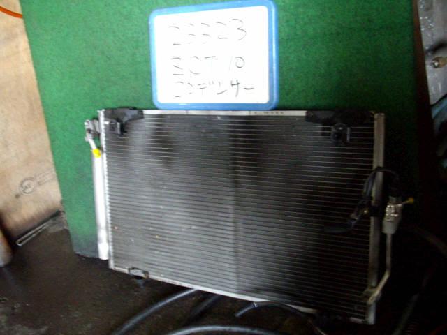 Радиатор кондиционера TOYOTA OPA ZCT10 1ZZFE. Фото 2