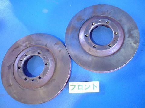 Тормозной диск ISUZU BIGHORN UBS73GW Фото 2