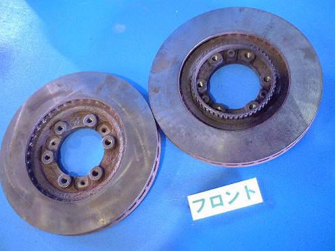 Тормозной диск ISUZU BIGHORN UBS73GW Фото 1
