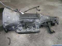 б/у КПП автоматическая NISSAN CARAVAN VTE24 NA20S