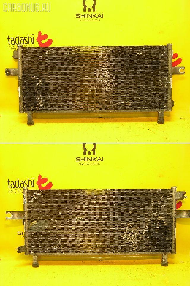 Радиатор кондиционера NISSAN EXPERT VW11 QG18DE. Фото 1