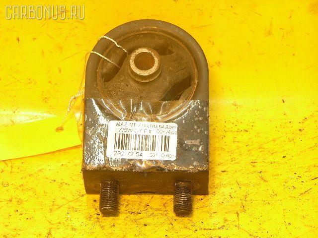 Подушка двигателя MAZDA MPV LW5W GY. Фото 1