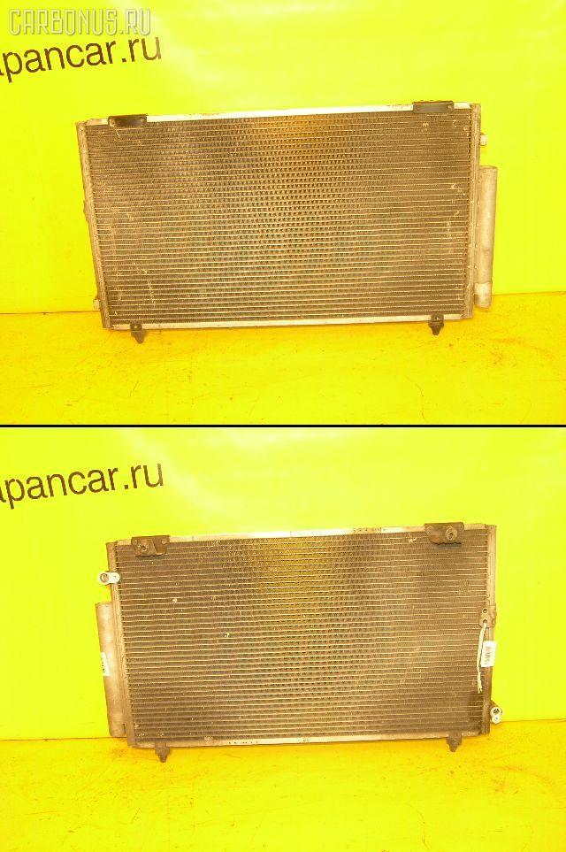 Радиатор кондиционера TOYOTA VISTA ARDEO ZZV50G 1ZZ-FE. Фото 2