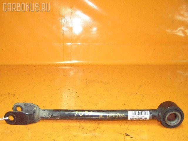 Тяга реактивная Nissan Presage TU31 Фото 1