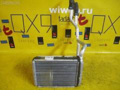 Радиатор печки FORD FIESTA V WF0FYJ FYJA 1206926