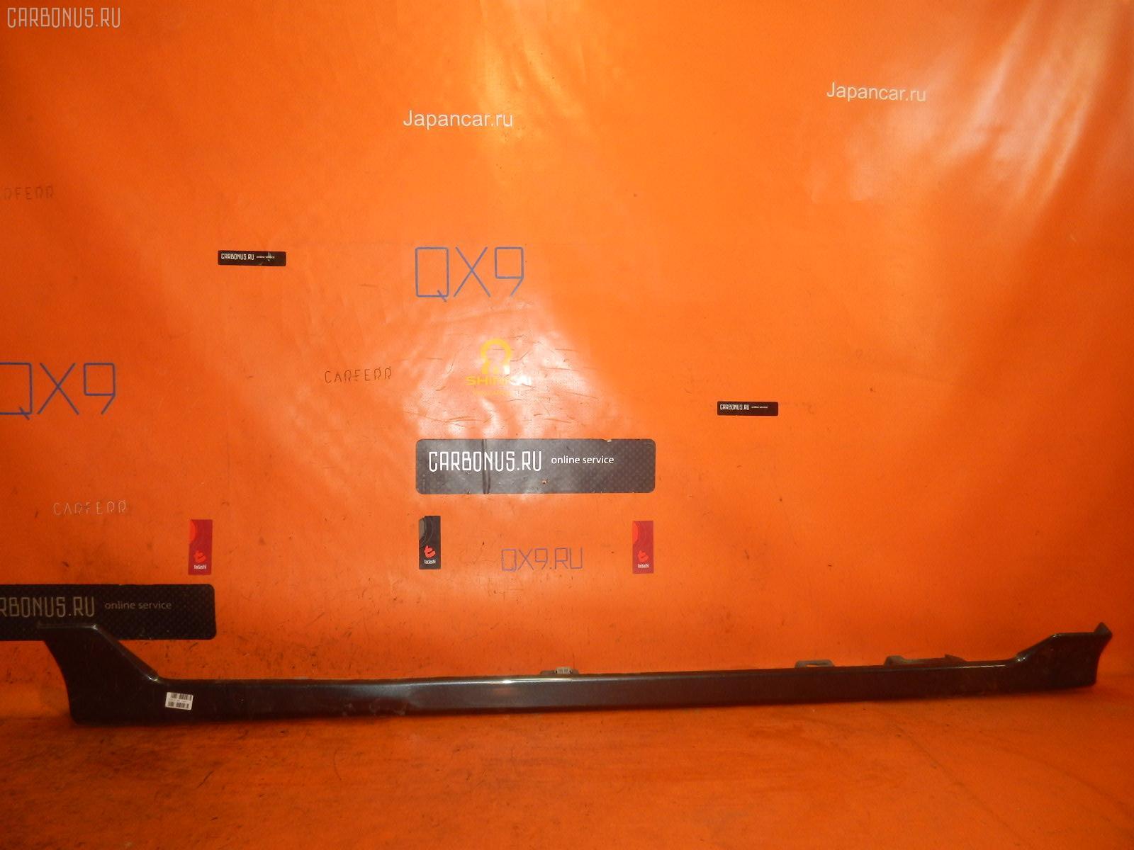 Порог кузова пластиковый ( обвес ) MAZDA DEMIO DE5FS Фото 2