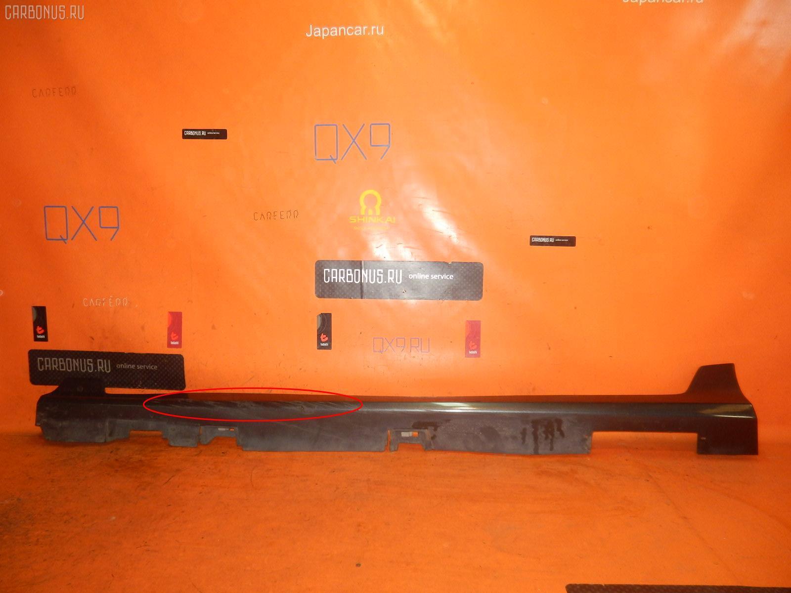 Порог кузова пластиковый ( обвес ) MAZDA DEMIO DE5FS Фото 5