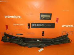 Решетка под лобовое стекло Mazda Demio DE5FS Фото 1