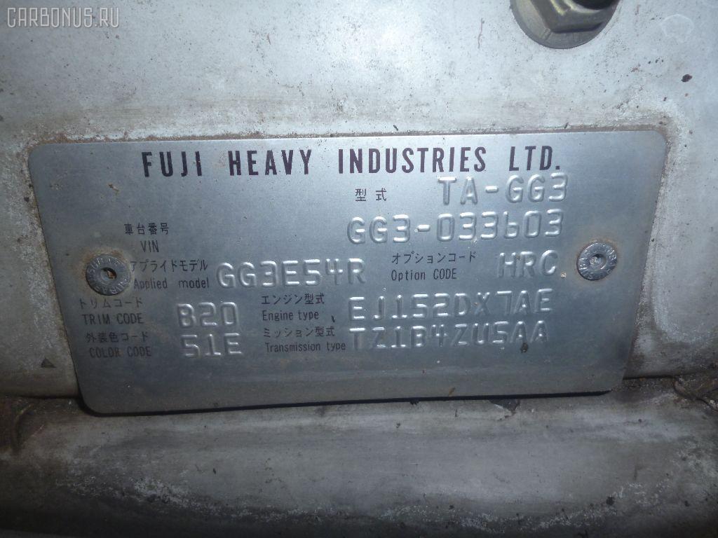 Тросик на коробку передач SUBARU IMPREZA WAGON GG3 EJ15 Фото 2