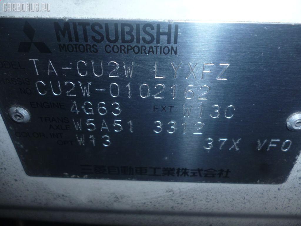 Бачок омывателя MITSUBISHI AIRTREK CU2W Фото 2