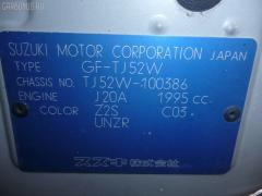 Мотор привода дворников Mazda Proceed levante TJ52W Фото 3