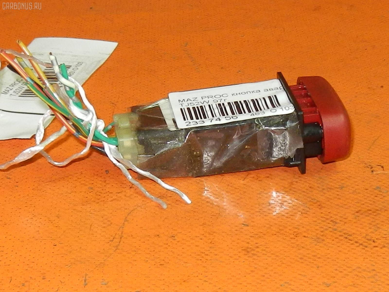 Кнопка аварийной остановки MAZDA PROCEED LEVANTE TJ52W Фото 2