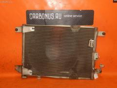 Радиатор кондиционера Mazda Proceed levante TJ52W J20A Фото 2