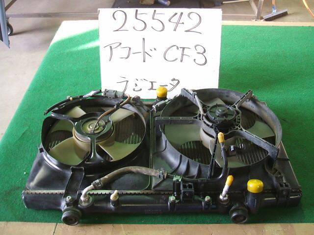Радиатор ДВС HONDA ACCORD CF4 F20B. Фото 3