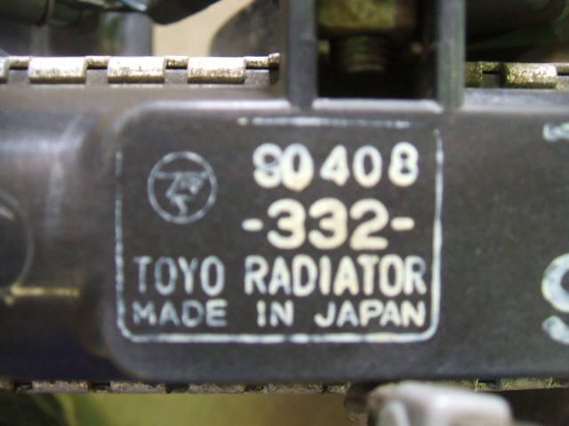 Радиатор ДВС HONDA ACCORD CF4 F20B. Фото 1