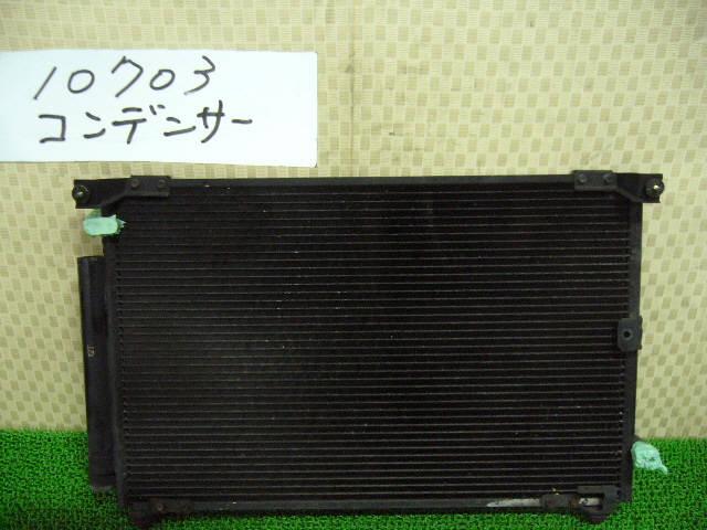 Радиатор кондиционера TOYOTA NADIA SXN10 3S-FE. Фото 3