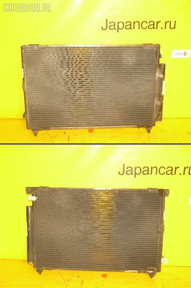 Радиатор кондиционера TOYOTA NADIA SXN10 3S-FE. Фото 1