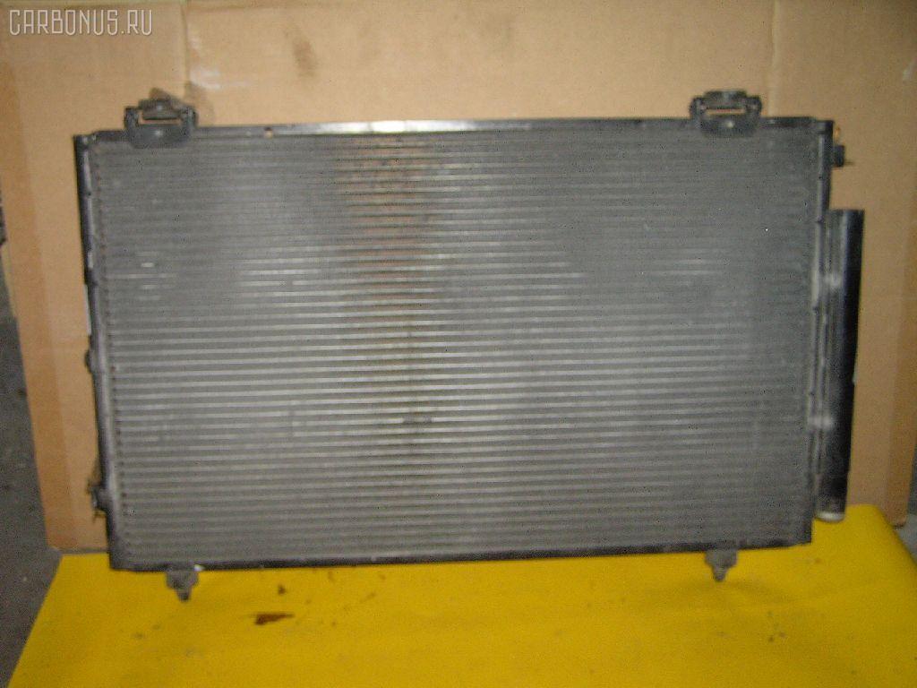 Радиатор кондиционера TOYOTA COROLLA FIELDER NZE121G 1NZ-FE. Фото 4
