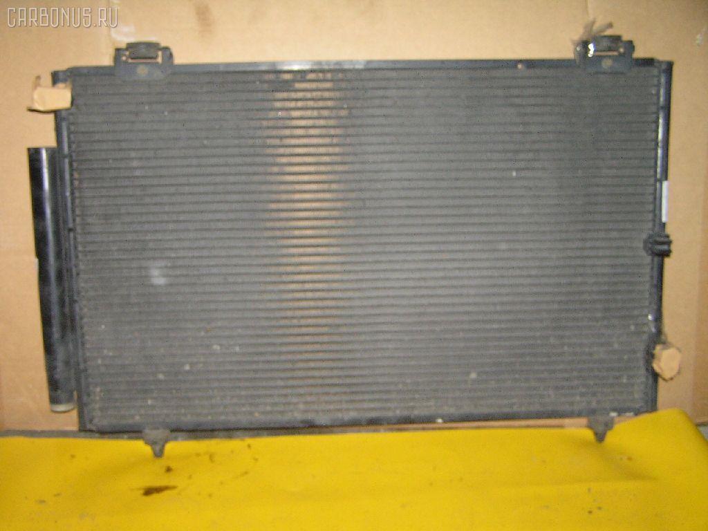 Радиатор кондиционера TOYOTA COROLLA SPACIO ZZE122N 1ZZ-FE. Фото 5