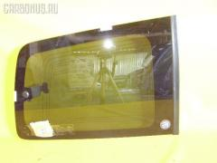 Стекло Mitsubishi Pajero V75W Фото 1