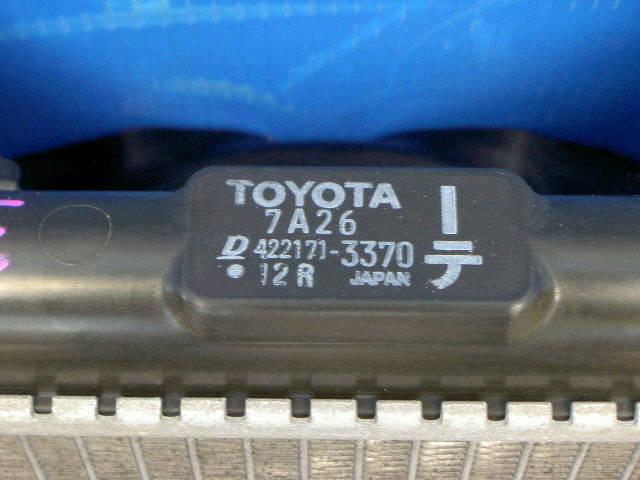 Радиатор ДВС TOYOTA GAIA SXM15G 3S-FE. Фото 2