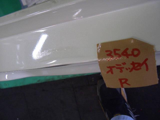 Бампер HONDA ODYSSEY RB1. Фото 2