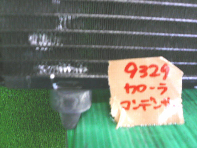 Радиатор кондиционера TOYOTA COROLLA SPACIO ZZE122N 1ZZ-FE. Фото 11
