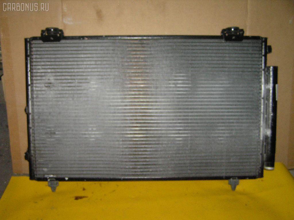 Радиатор кондиционера TOYOTA COROLLA SPACIO NZE121N 1NZFE. Фото 9