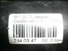 Кардан Mitsubishi Outlander CW5W 4B12 Фото 5