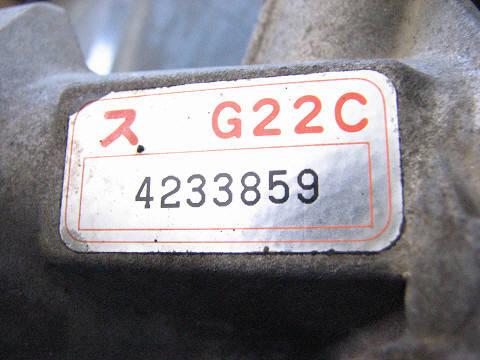 Рулевая рейка MAZDA ATENZA SEDAN GGEP LF-DE. Фото 1