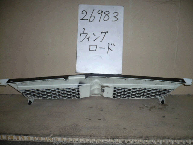 Решетка радиатора NISSAN WINGROAD WHNY11. Фото 9