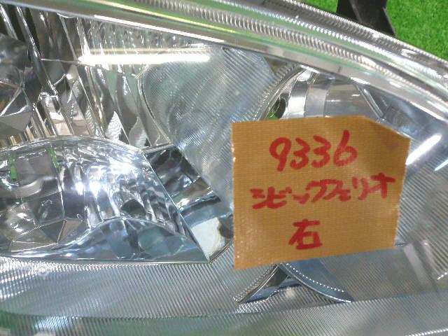 Фара Honda Civic ferio ES3 Фото 1
