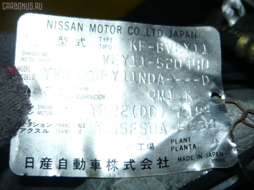 КПП механическая NISSAN AD VAN VEY11 YD22DD. Фото 1
