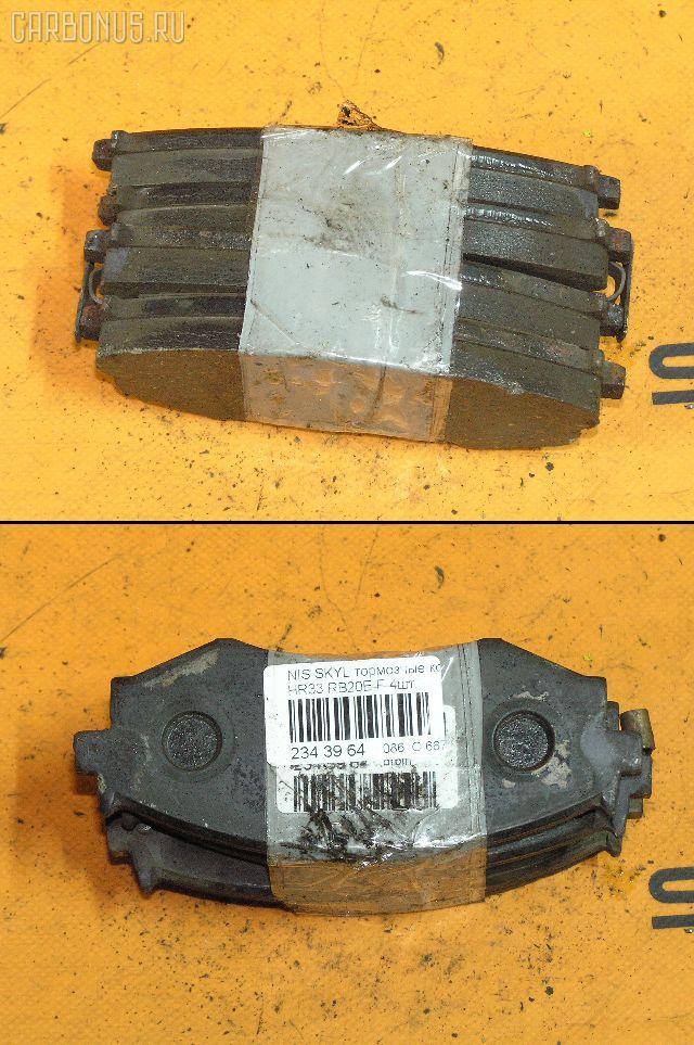 Тормозные колодки NISSAN SKYLINE HR33 RB20E. Фото 1