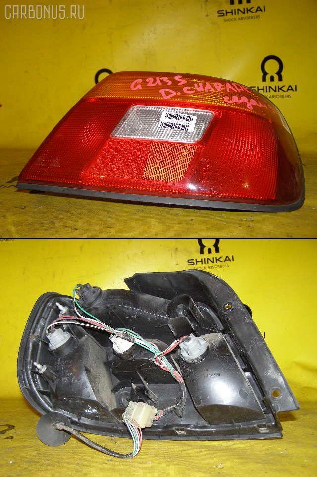 Стоп 043-1999 на Daihatsu Charade G213S Фото 1
