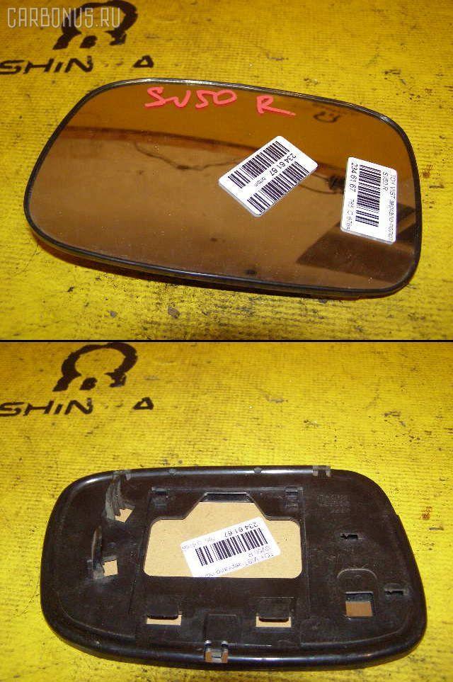 Зеркало-полотно Toyota Vista SV50 Фото 1