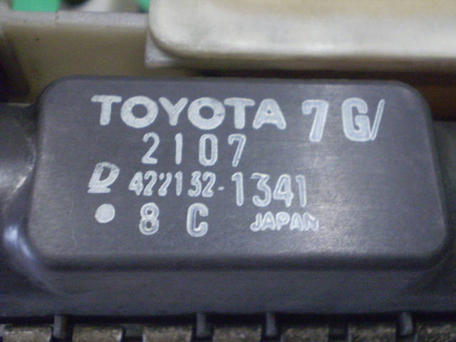Радиатор ДВС TOYOTA SUCCEED NCP58G 1NZ-FE. Фото 6