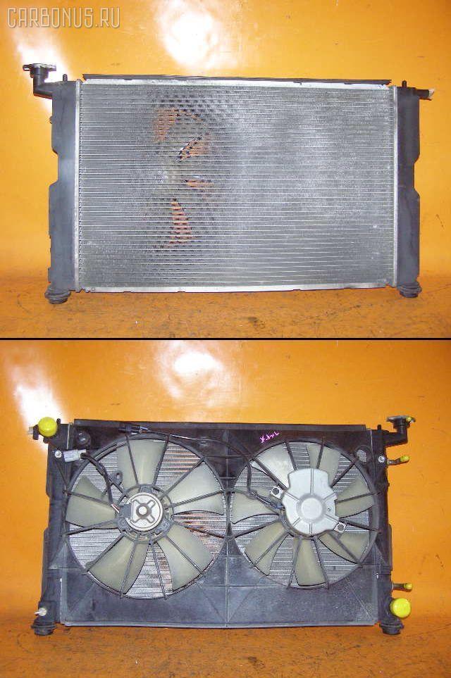 Радиатор ДВС TOYOTA VISTA ARDEO SV50G 3S-FSE. Фото 4