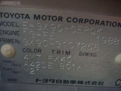 Блок управления климатконтроля Toyota Cresta GX90 1G-FE Фото 4